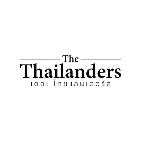 The Thailanders